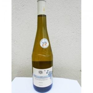 martin-luneau-cuvee-tradition